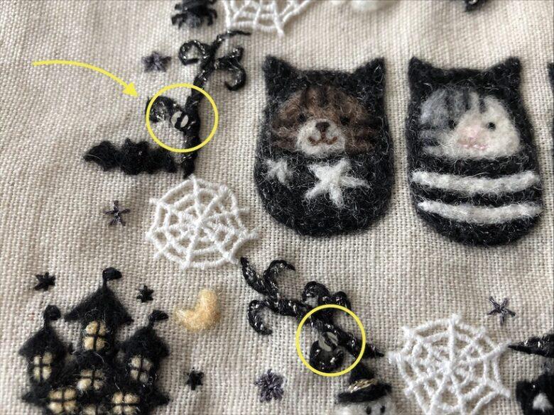 星の刺繍・スパンコールの飾り