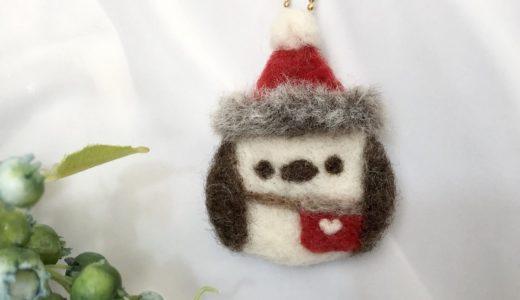 あったか赤い帽子のシマエナガちゃんのクッキーホルダー・羊毛フェルト