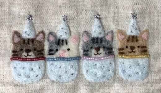 【クリスマスの額飾り】キラキラ羊毛のトンガリ帽子のねこ・ビーズの付け方