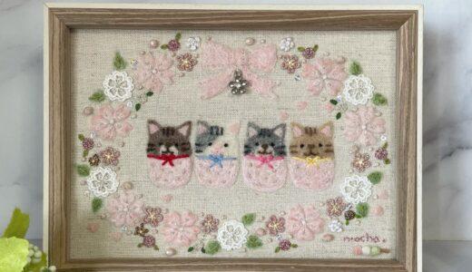 羊毛フェルトの4匹のねこちゃんと桜のリース【春の額飾り】