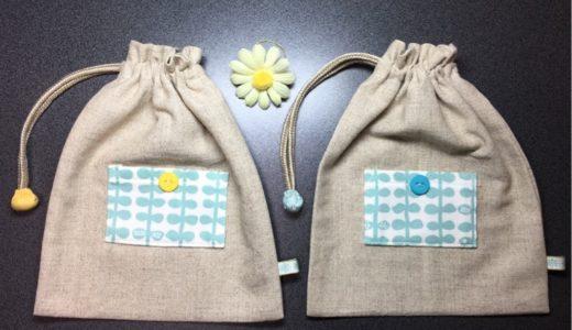 綿麻巾着袋の作り方・葉っぱ柄のポケット付き