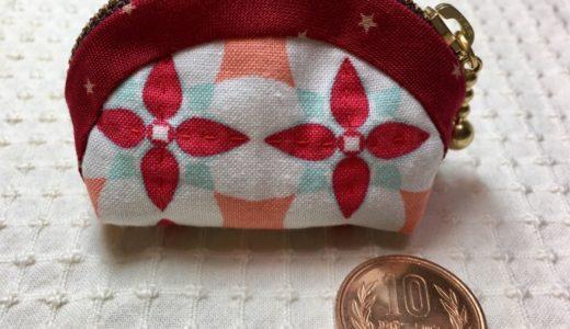 シェルポーチ(小)赤のプチサイズ・モルモット