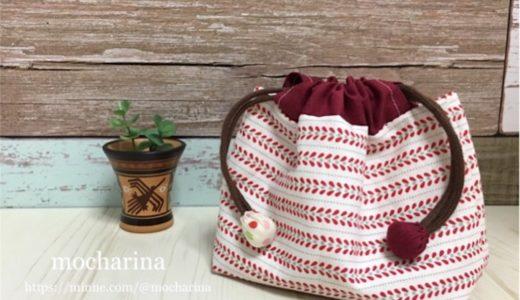 ふんわり巾着袋(赤い花)・作り方あり