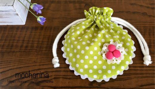 ミニ巾着袋(まん丸ヨーヨー風)・ピンクの蕾