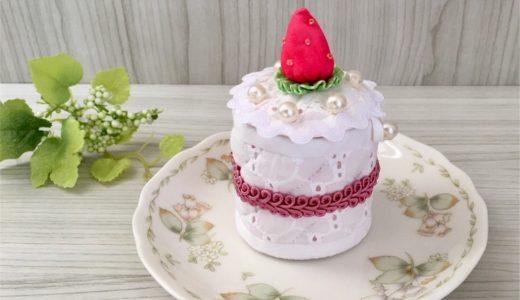 お誕生日祝いの苺のミニケーキの小物入れ