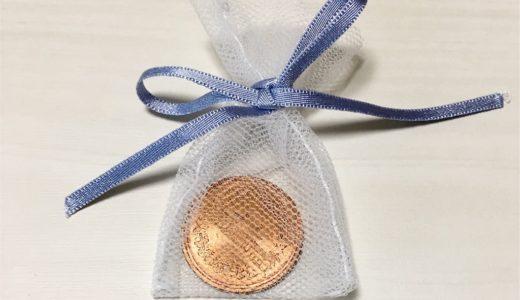 目安になるチュールの巾着袋・コスモスの花のパーツ作り・「T2」のお茶