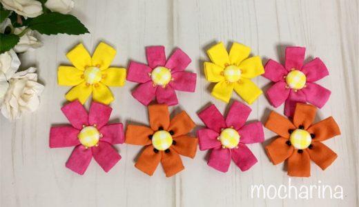 コスモスの花作り・色々な秋桜の花言葉