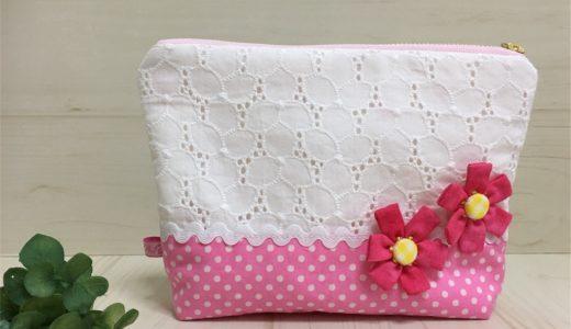 ジッパーポーチ(ピンクコスモスの花)・布用ペンタイプのり
