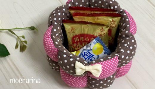ココア色のパフキルト③・キャンディ入れ作り