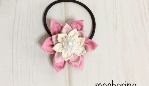 9月の誕生月の花、ダリアの髪飾りの作り方 ・花言葉