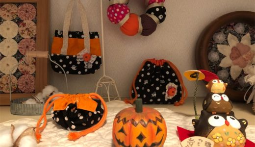 ハッピーハロウィン「かぼちゃの飾り」・紫色のシチュー