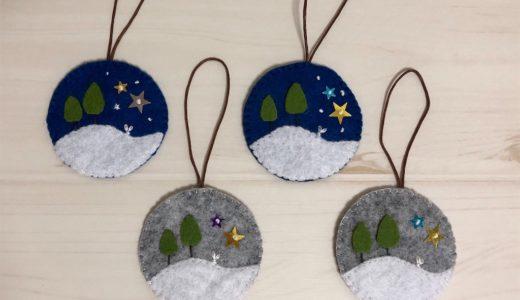 ほっこりと癒される飾り・クリスマスオーナメント「スノースター」の作り方