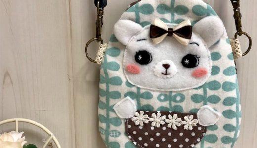 レトロ可愛いくまのポーチ①・ぱっちりお目目の「ミントチョコ」