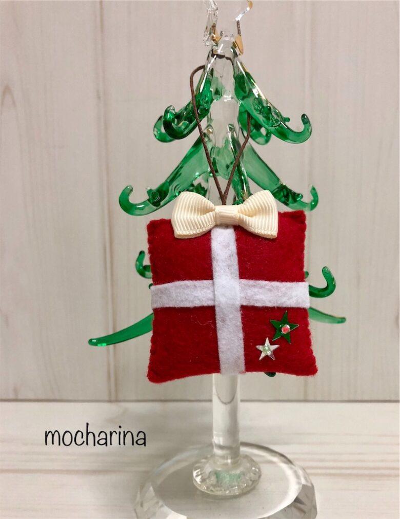 クリスマスオーナメント・簡単に作れるフェルトの「プレゼントボックス」の作り方