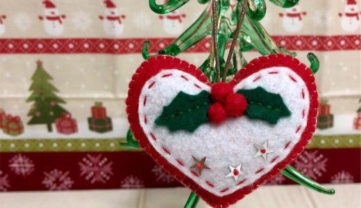 簡単で可愛いハートのクリスマスオーナメント・フェルトのヒイラギの作り方