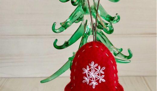 クリスマスオーナメント「ベル」雪の結晶の刺しゅう・くまのベビーボール