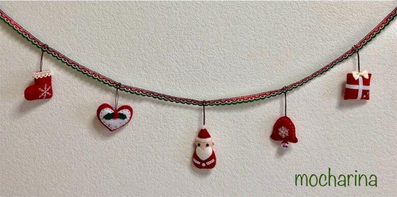 癒しの「クリスマスガーランド」と「羊毛フェルトのハリネズミ」