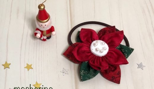 12月の誕生月の花・ポインセチアの髪飾りの作り方と花言葉