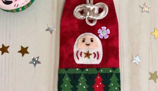ダルマさんのお守り袋「白ダルちゃんの初恋・赤い服の天使ちゃん」