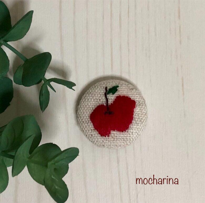12月の果物の包みボタンの作り方・フルーツ「りんご」の刺しゅう