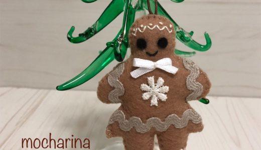 クリスマスオーナメント、フェルトの「ジンジャーブレッドマン」プレーンの作り方