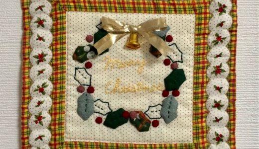リースミニタペストリー・リース飾り作り④【花もめんのキット】