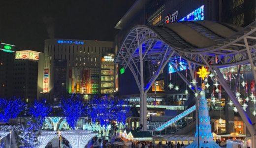 博多クリスマスマーケット2018・映画鑑賞「ボヘミアンラプソディ」・鯖料理