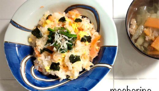 焼き鮭と炒り玉子の混ぜ寿司・新たな初まり