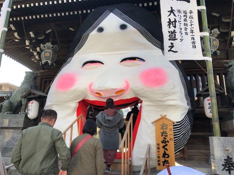 櫛田神社の節分大祭、日本一の巨大「お多福面」・東長寺の節分豆まき