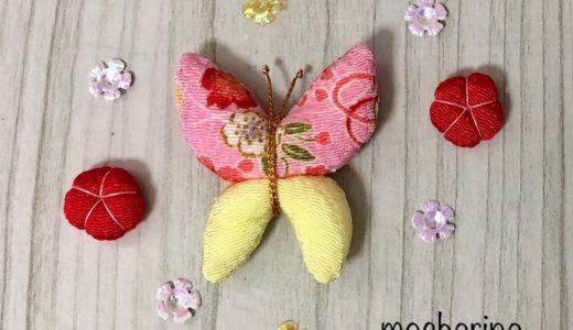 ちりめん細工「蝶々」の作り方・京ちりめん吉祥つるし飾り⑧