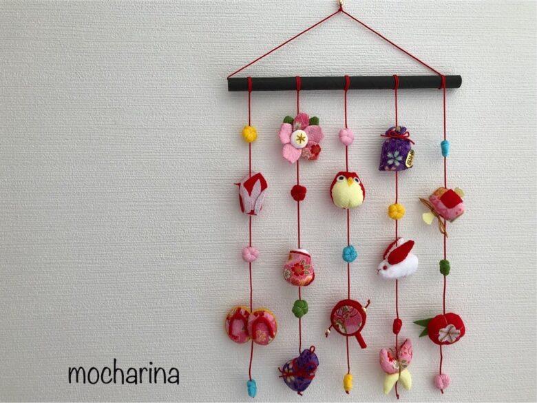 つるし飾り作り「紐につるす」⑭・京ちりめん吉祥つるし飾り
