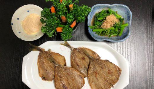 道の駅「むなかた」の食材を使った夕食作り【福岡県宗像市】