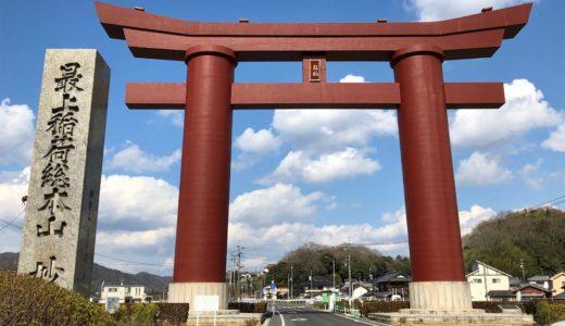 親孝行旅行・岡山県のお寺や神社巡り、造船所観光