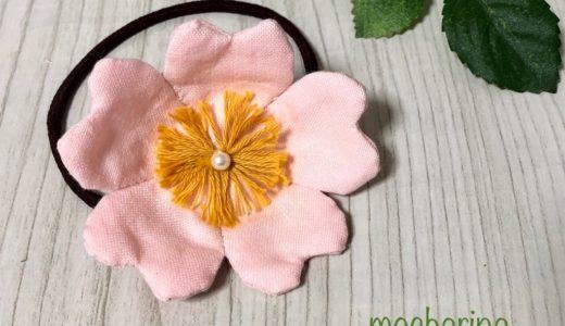 4月の誕生月の花・桜の髪飾りの作り方と花言葉