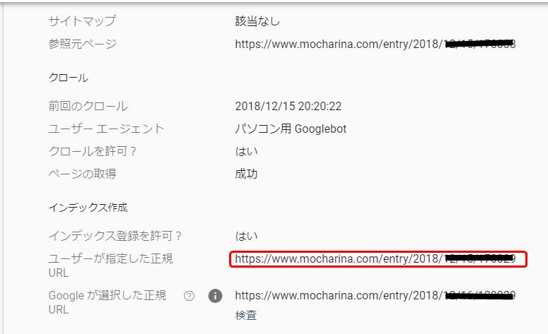 f:id:mocharina09:20190419012112p:plain