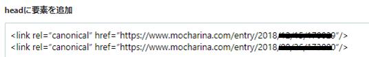 f:id:mocharina09:20190419013447p:plain