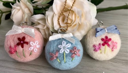 羊毛フェルトのまん丸キーホルダーの作り方・小花の刺しゅう
