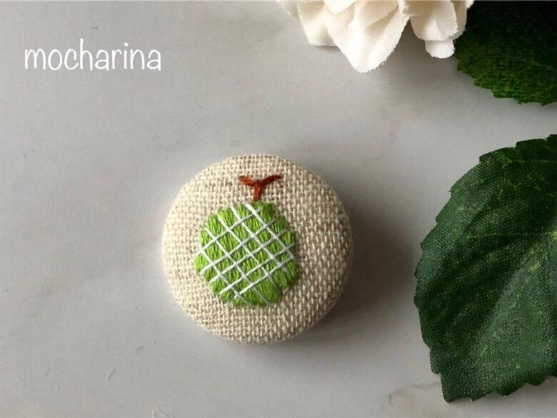 6月の果物の包みボタンの作り方・「メロン」の刺しゅう