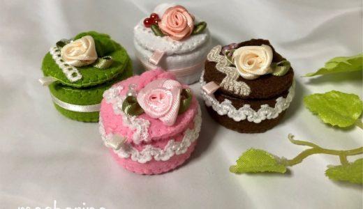 カラフルなフェルトのプチケーキ・ペットボトルのフタケーキ