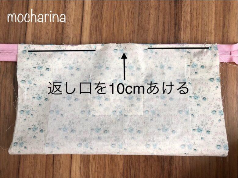f:id:mocharina09:20190801154344j:image