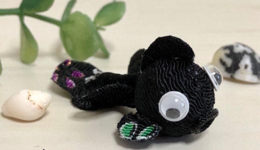 黒い出目金ちゃんと根付用紐・ちりめんパーツキット「豆きんぎょ」