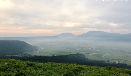日帰りで周るオススメ阿蘇観光7点・大観峰より撮る美しい阿蘇山