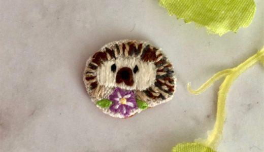 ハリネズミの刺しゅう・手芸本「物語のある動物の刺繍」