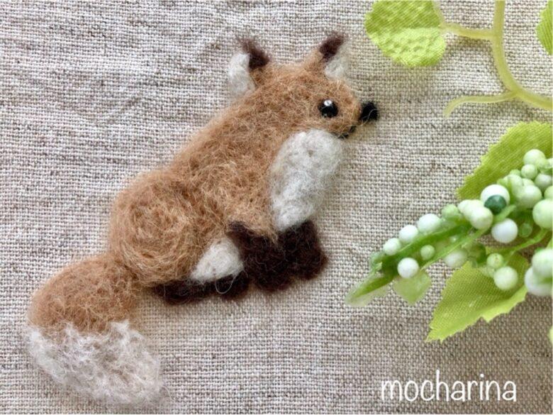 もふもふきつねの羊毛フェルト刺しゅうの作り方