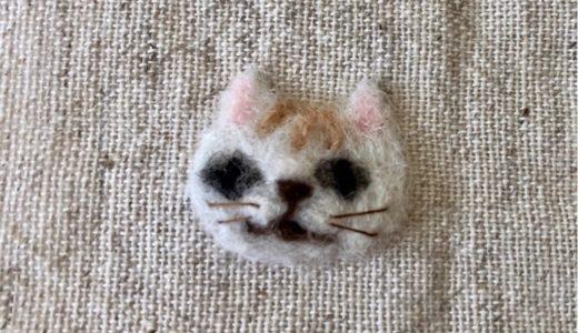 ねこのスケッチ・羊毛フェルト刺しゅうのねこ
