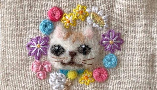 羊毛フェルト刺しゅうのねことお花・写真写り