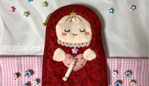 【めだかの学校】白メダカのぼーちゃん・お星様になる