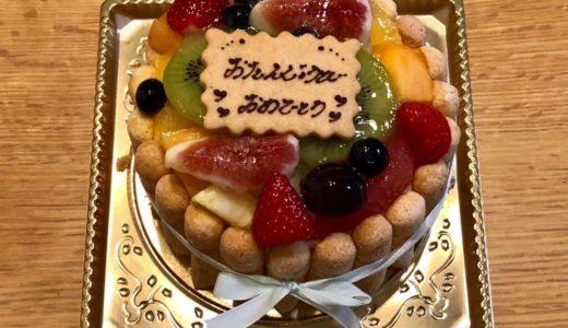 お誕生日を迎えて!感謝いたします