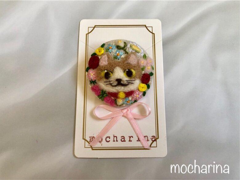 f:id:mocharina09:20191022150515j:image