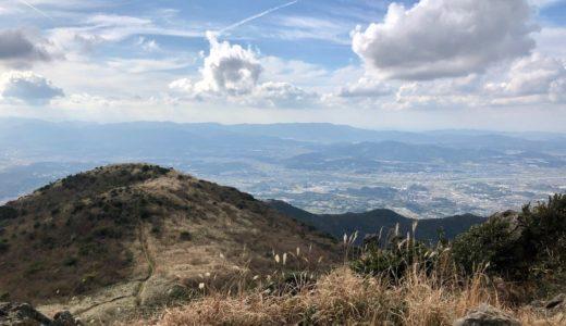 福智山の山頂でおもてなしご飯!温かい肉うどん